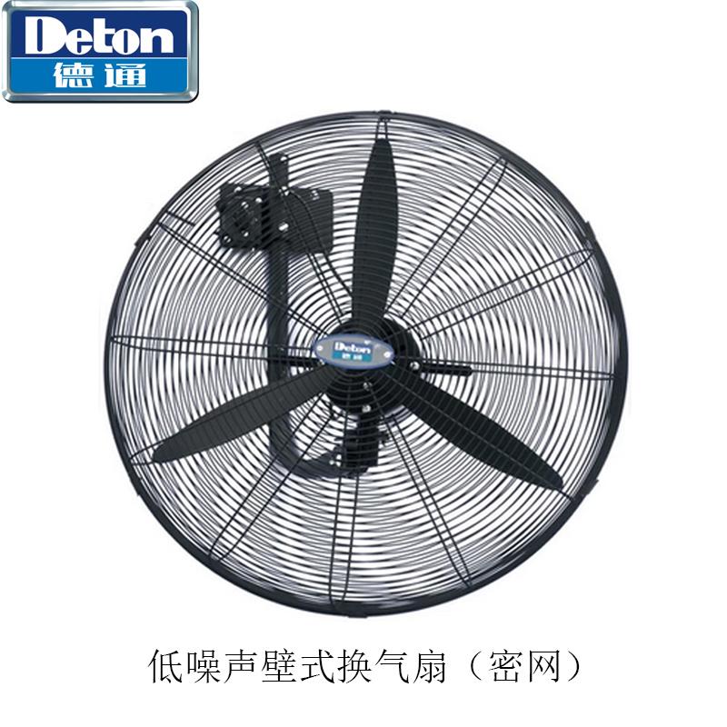 Deton/德通低噪声壁式电风扇(密网)