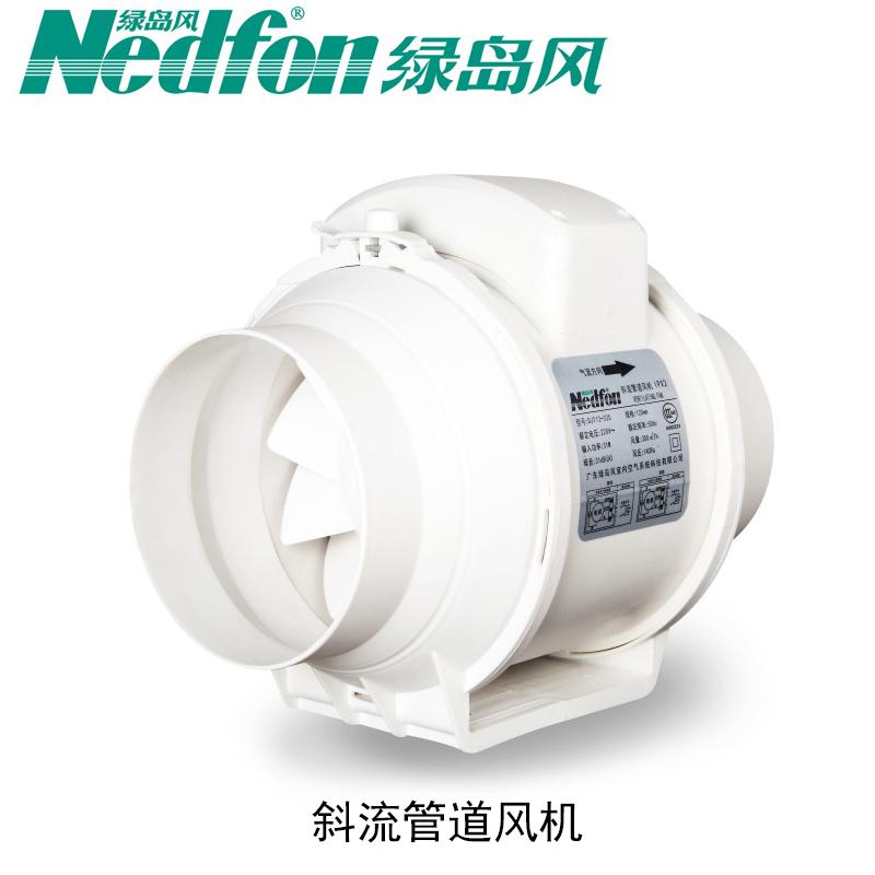 Nedfon/绿岛风斜流管道风机