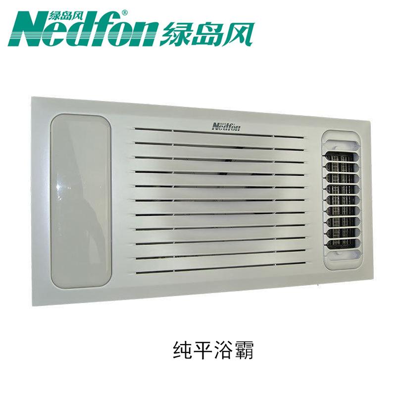 Nedfon/绿岛风纯平浴霸BQT10-22D-57