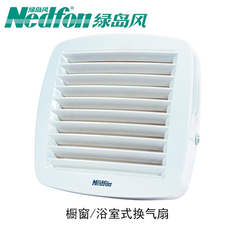 Nedfon/绿岛风浴室式换气扇