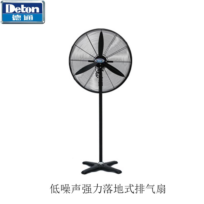 Deton/德通低噪声强力落地式电风扇