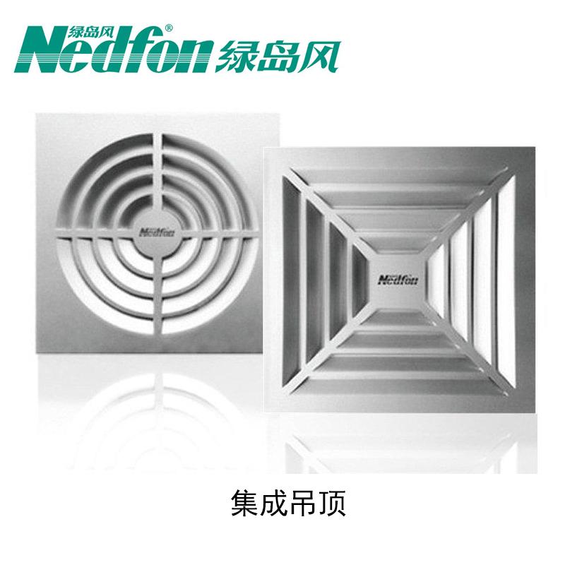 Nedfon/绿岛风集成吊顶换气扇BPT10-22-H25