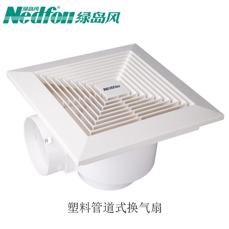 Nedfon/绿岛风塑料管道式换气扇